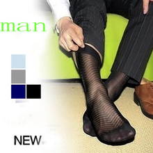 men stockings nylon silk transparent sock ultra-thin super Socks sexy Gay sock Twill style socks free shipping Male socks(China)