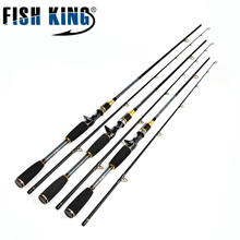FISH KING 99% Carbon 2 Section Soft Lure Fishing Rod 1.8M 2.1M 2.4M C.W 10-30G Baitcasting Fishing Rod Pesca Tackle Shop