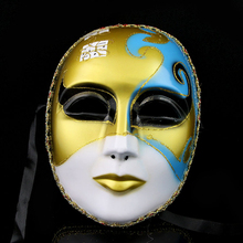 Airsoft Skull Party Mask Full Face Men'S Whole Face Color Pattern Mask Venice Mask God Of Music Theme Mask(China)