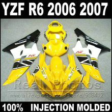 MOTOMARTS 100% Fit body kit for YAMAHA R6 fairing 06 07 Injection molding yellow white black 2006 2007 YZF R6 fairings