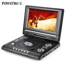 "Portable 7.8"" DVD Player LCD Screen Digital Video Disc Player Machine Swivel Screen Support TV Game CD DVD VCD FM MP3 MP4"