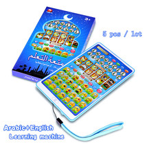 5pcs/lot English&Arabic Mini IPad Islamic Holy Quran touch screen tablet computer,educational learning toy worship letter word(China)