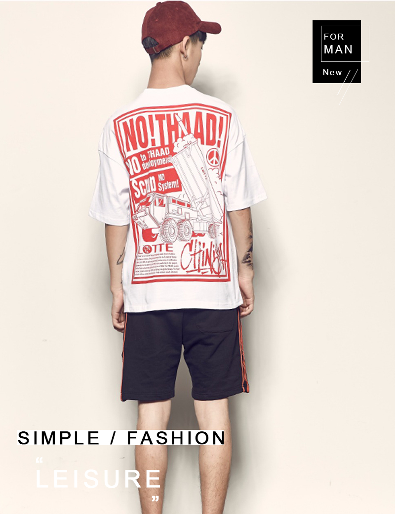 Funny t Shirts Hip Hop (1)