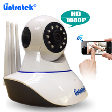 Tri Antenna 2MP CCTV Security HD 1080P Wireless P2P Wifi IP Camera Baby Monitor Pan/Tilt 2-Way Audio IR Night Vision Yoosee APP(China)