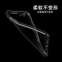 HD Clear Ultra-thin Ultra-light Soft Comfortable Back Cover Case For iPhone 4 4S 5 5S SE 6 6S 7 Plus 4.7inch 5.5inch Cover