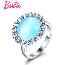 Barbie Fascinating Clear Cat Eyes Sunflower Ring Women Blue Color Crystal Finger Ring