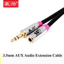 AUX Audio Extension Cord  3.5mm Male to Female HD Sound Signal Converter for Car Computer Multimedia TV Speaker Game Kit Short