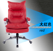 Factory direct, quality assurance, best price Mr.s Genuine Leather computer chair /b-oss chair offic-e chair red color