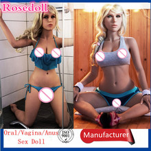 148cm sex dolls Japan the sexual dolls Real doll Metal skeleton lifelike realistic female full large breasts vagina Rubber woman
