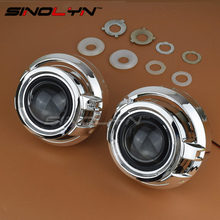 Sinolyn Mini 2.5 inch H1 HID Bi xenon Projector Headlight Lens With 3.0 Apollo Shrouds Headlamp Lenses Retrofit DIY Kit H4 H7(China)