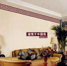 china retro baseboard wall stickers art decals for bathroom Waistline borders tile mural wall pictures waterproof wall posters(China)