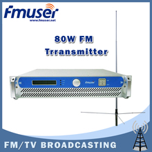 Free shipping FMUSER FSN-801 80W 2U FM Broadcast Radio Transmitter 87.5-108 MHz+1/2 Wave GP Antenna+15m SYV-50-5 Cable