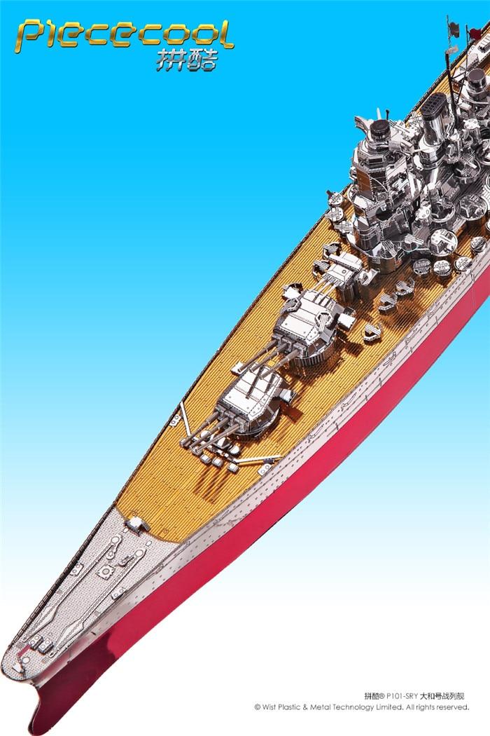 модель корабля Yamato