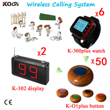 High Quality Cheapest New Wireless Service Waiter Remote Call Bell System Show One Group Call Number