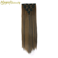 "Long straight 60cm 24"" Synthetic Hair Clip Brown mix Blonde hair extension Heat Resistant women cosplay hairpiece MapofBeauty"