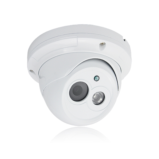 CCTV 1280*960P Network IP Camera Outdoor Weatherproof Network camera HD 1.3MP  IR 4mm lens cctv camera<br>