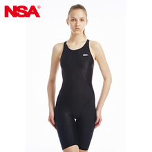 NSA Swimsuits competitive swimming suits girls racing swimwear women competitive Sharkskin swim suit competition swimsuit knee