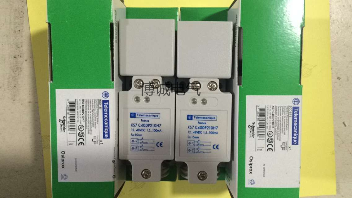 New original XS7-C40DP210H7  Warranty For Two Year<br>
