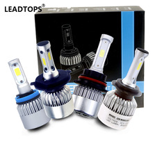 one pair H4 LED H7 H11 9004 9003 HB2 COB S2 Auto Car Headlight 72W 8000LM High Low Beam All In One Automobiles Lamp 6500K 12V cb