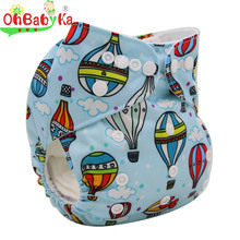 Ohbabyka Cloth Diapers Baby Nappies 2016 Reusable Baby Diapers Cover Bamboo Charcoal Newborn Nappy Changing Pants Fralda De Pano(China)