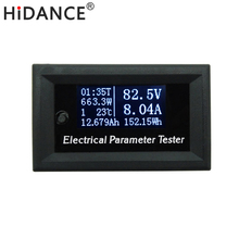 HD OLED 100V DC Voltmeter display monitor tester Current Meters Charger voltage ammeter battery power supply capacity detection