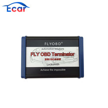 Fly OBD Terminator Full Version Free Update Online with Free J2534 Softwares Fly OBD By Free Shipping