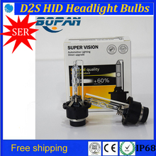Free Shipping HID D2S Headlamps Replacement HID 35W 12V d2s Xenon headlight Bulbs 12v 35w D2S lamps hid 4300K 6000K 8000K 10000K