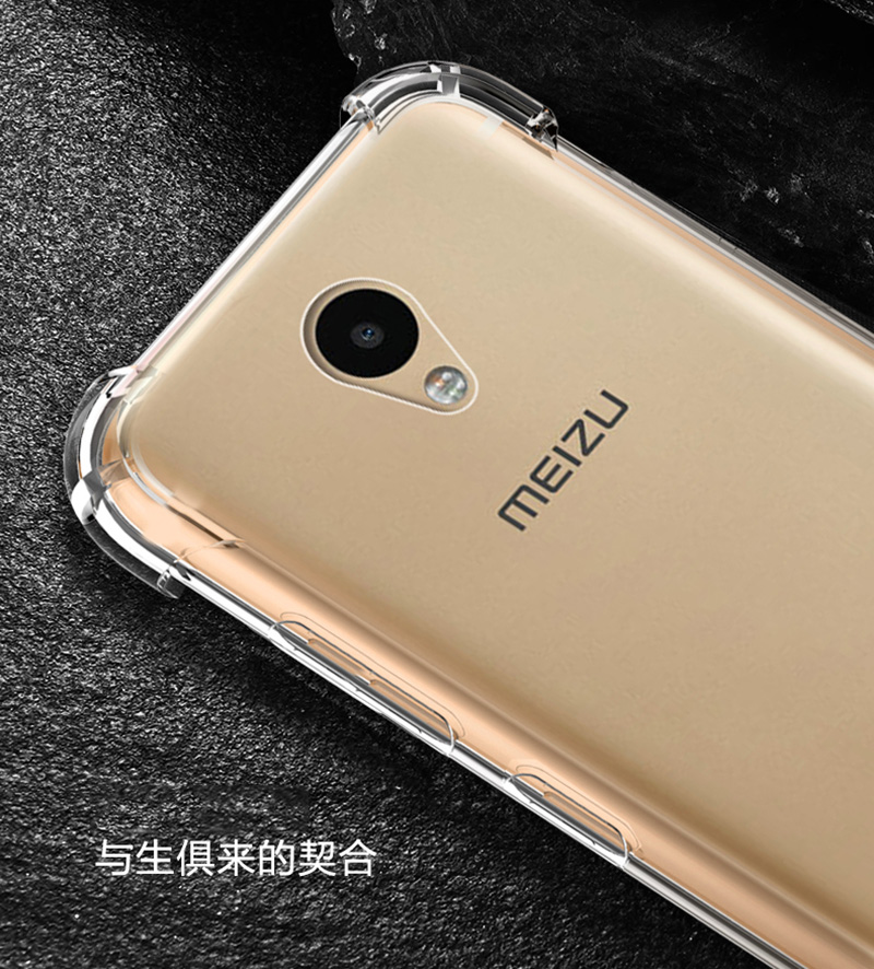 transparent silicone case meizu m5 m5s m5c m5 note (2)