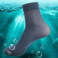Free Shipping 10 pairs/lot Men's Socks Big size EU40-44, bamboo fiber nylon summer spring, man soks sox,stocking, silk, cheap(China)