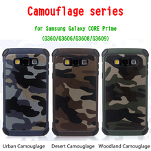 2 in 1 Army Camo Camouflage Pattern Cover Hard PC + Soft TPU Armor Protective Case For Samsung Galaxy Core Prime G360 G3606