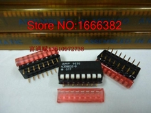Original AMP 9030 435802-9 digital code switch switch 8 key piano dialing straight gold-plated feet(China)