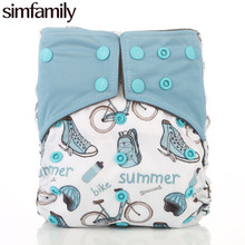[simfamily] 1PC Waterproof  Bamboo Charcoal Cloth Diaper Double Gussets One Size Pocket Diaper Charcoal Nappy Wholesale
