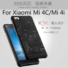 Luxury phone case For xiaomi mi 4C/mi 4i High quality silicon hard Protector back cover for Xiaomi Mi4C Mobile phone housing(China)