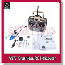 WLtoys V977 Power Star X1 6CH 2.4G RC Helicopter RTG Brushless motor super power with 3 axis and 6 axis gyro(China)
