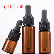 5/10/15ml Brown Glass Dropper Bottle,Essential Oil/Perfume Packaging Bottle, Empty Cosmetic Container,Makeup Sub-bottling