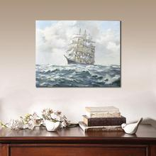 The White Clipper Poster Print Seascapes Wall Picture(China)