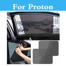 Auto Sun Visor Car Window Suction Cup Curtain Sunshade Covers For Proton Perdana Persona Preve Saga Satria Waja Gen-2 Inspira(China)