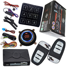 passive car alarm with remote start stop function hopping code smart key protection with bypass output for chip key cars(China)