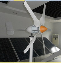 EW200-12 200wind generator 200W marine can output 12V build in controller high performance wind power generator