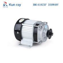 350W DC 48V Brushless MotorBM1418ZXF,Electric Tricycle E- Trishaw Trike Motor,Electric Bicycle Ebike Motor BLDC BikeAccessrioes(China)