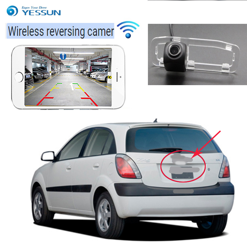 Color Reversing Car Reverse Rear-View Backup Camera For KIA RIO 2012 Hatchback
