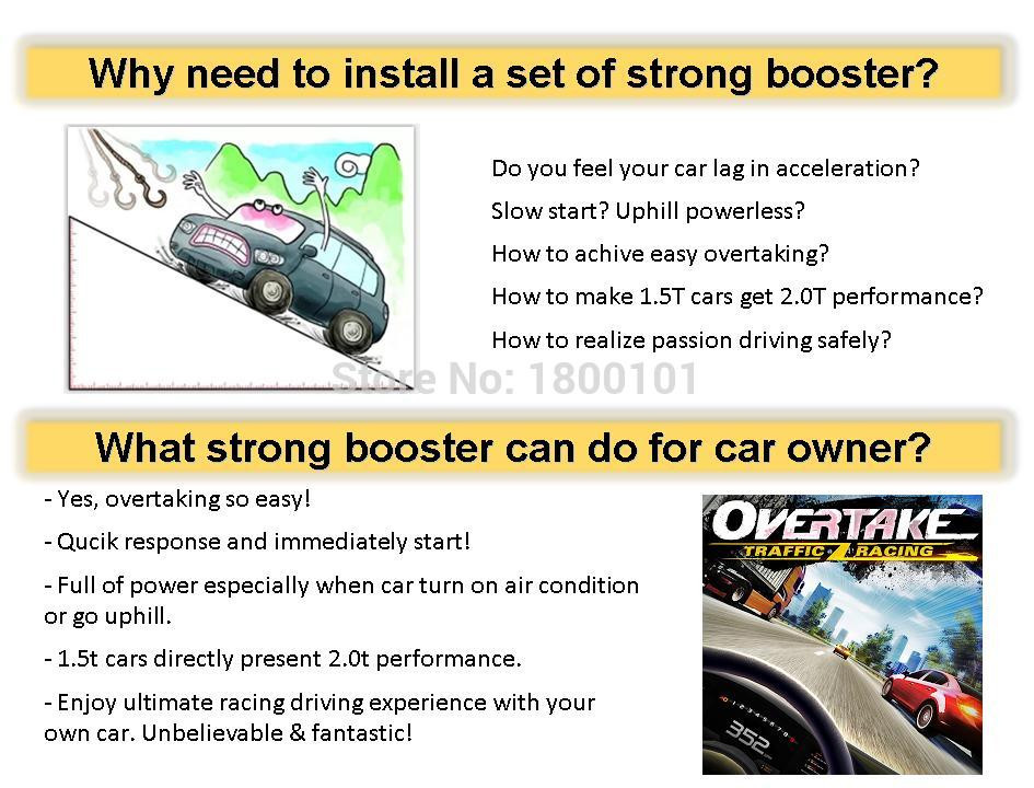 Why need booster