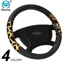 Factory Sale Personalized Leopard Print Steering Wheel Cover Faux Leather Fit 95% Car-Styling Cute Car Accessories Women Girls(China)