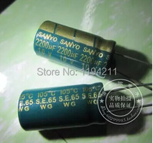 Free Shipping DIP Electrolytic capacitor 2200UF 10V 10*20mm 100pcs/lot NEW in stock if can not find the value pls contact us