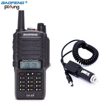 Baofeng UV-XR 10W High Power 4800mAh Battery IP67 WaterProof Antidust Dual Band Walkie Talkie Two Way Radio+One Car Charge Cable