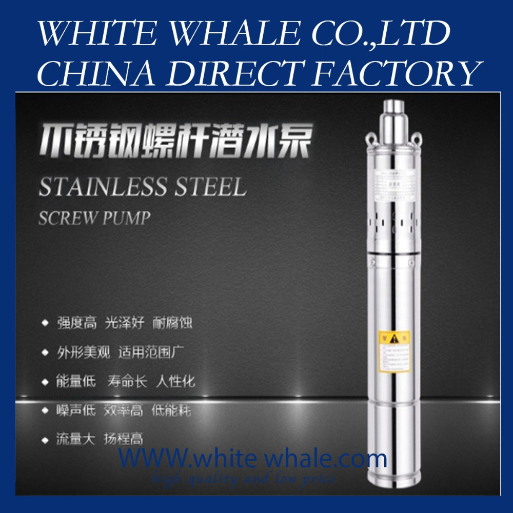 0.37KW 4GAL/MIN 164Feet stainless steel screw submersible deep well pump<br><br>Aliexpress