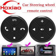 Car DVD Remote Controls Used in the car android /Windows system player steering wheel control button Universal remote control(China)