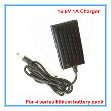 High quality 16.8V 1A Li-poly Charger 5.5*2.1mm AC DC Power Supply Adapter Charger For 4S 14.8V 14.4V 16.8V Battery Pack
