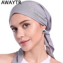 AWAYTR Indian Headwrap Scarf 2017 Autumn Winter Trendy Style Women Headband Turban Hat Muslim Bandanas 8 Colors(China)