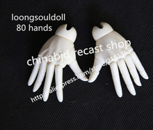 Loongsouldoll 80 hand Man Doll Bjd for Sd Msd 1/3 Luts Volks Dod Ai iplehouse of Vampire resin dollhouse figures